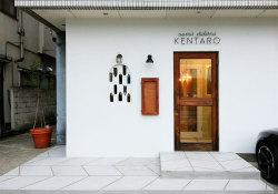 cucina italiana KENTARO 4