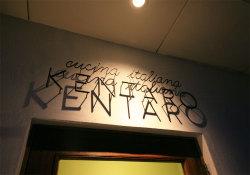 cucina italiana KENTARO 5