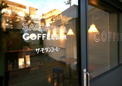 ザ・モダンコーヒー6