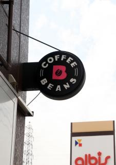 自家焙煎珈琲専門店 BEANS6