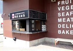 自家焙煎珈琲専門店 BEANS7