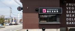 自家焙煎珈琲専門店 BEANStop