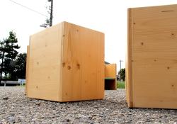 3way box chairソリッド2